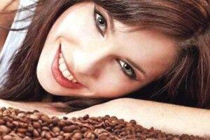 Косметика з… кави