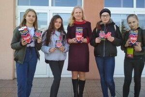 Юні Маневиччани стали волонтерами
