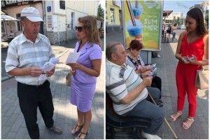 Лучан у центрі міста інформували про правопросвітницьку кампанію «Чесна платіжка»
