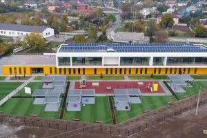 Справжнє «Велике будівництво»: дитсадок на Дніпропетровщині потрапив у рейтинг найінноваційніших у світі