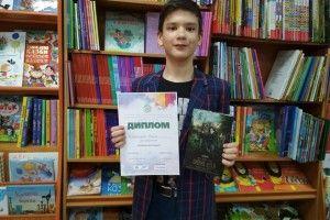 Суперчитачем міста Луцька став семикласник