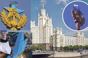 Павло Ушивець розмалював червону зірку в Москві  у синьо-жовтий колір