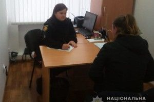 Зниклу 14-річну школярку із Сарн поліцейські знайшли в столиці