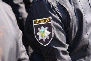 Поліцейські вимагають публічного вибачення