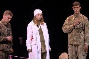 У Ковелі аматорський експериментальний театр-студія «10 ряд 10 місце» представив виставу «Поки прядеться нитка...»
