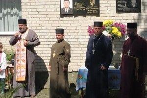 На Волині встановили меморіальну дошку загиблому захиснику України Андрію Волосу