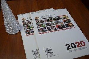 Волинські рятувальники презентували календар на 2020 рік