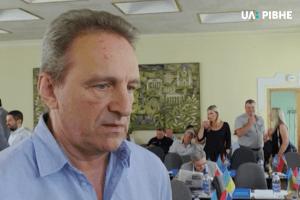 Депутати Рівного міркують, чи не варто перевести комунальну котельню на тверде паливо