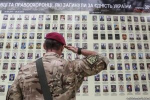 Президент посмертно присвоїв звання Героя України старшому сержанту Конопльову