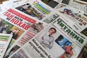 Як передплатити, не виходячи з дому, «Волинь», «Цікаву газету на вихідні», «Читанку для всіх» і «Так ніхто не кохав» (Покрокова інструкція)