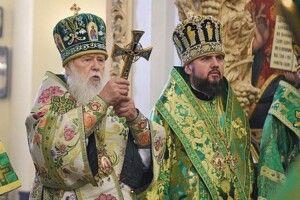 Шок: патріарх Філарет готовий… розколоти новостворену ПЦУ