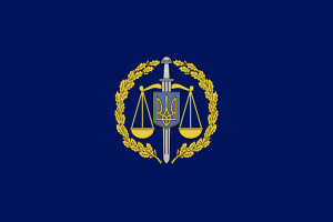 На Волині буде новий прокурор області