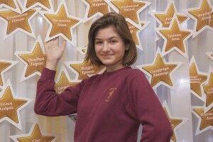 Школярка із Губина виграла Всеукраїнський конкурс юних фотоаматорів