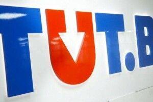 У Білорусі позбавляють статусу ЗМІ незалежне онлайнове видання TUT.BY