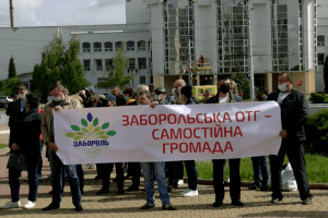 «ОТГ – не клавіші на роялі», «Ні» примусовому приєднанню», – під Волинською ОДА протестували представники приміських громад (Відео)