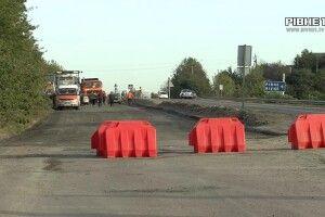 На дорогу Рівне - Луцьк повернулась будівельна техніка (Відео)