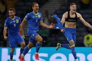 Чвертьфінал Євро-2020: Оревуар, Франціє! Ауфідерзейн, Німеччино! Адьйос, Португаліє! Ласкаво просимо, Україно!!!