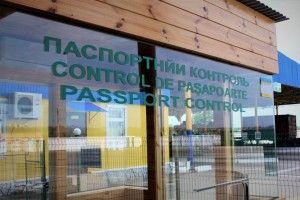 Громадянин США намагався перетнути кордон з підробленою посвідкою на тимчасове проживання в Україні