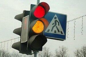 Лучани просять міськраду підморгнути зеленим на перехресті Потебні та Львівської