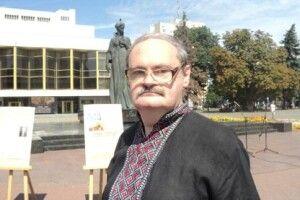 Відійшов у вічність волинський журналіст і письменник