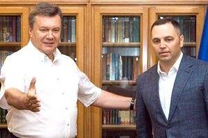 Державне бюро розслідувань під контролем поплічників Януковича