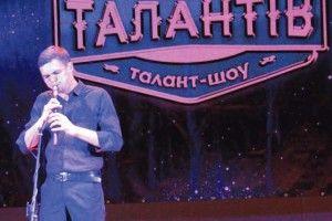 Переможець володимирського талант–шоу втілює свою мрію уЄревані