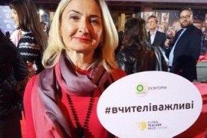 Волинянка – номінант вчительської премії Global teacher prize Ukraine