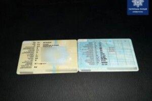 На Волині біля сервісного центру МВС продавали підроблені документи на авто