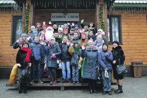 Дякуємо за те, що на Волині побували воселі… Санта–Клауса!