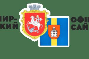 Відомо про мера й політичний склад ради Володимира-Волинського