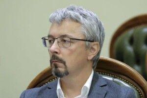 Міністр культури Ткаченко пропонує двотижневий локдаун на новорічні свята