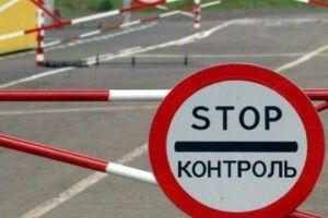 По периметру Волинської області встановлено 17 карантиннх постів, на кожному працює лікар разом із поліцейськими