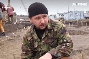 Забудовник з Рівненщини зініціював розкопки на своїй ділянці, що є відомою пам'яткою