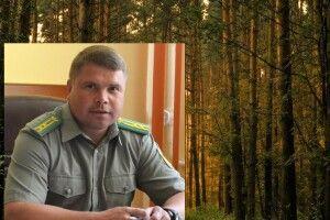 У Ратнівських лісників новий керівник