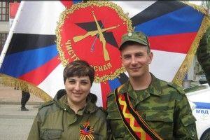 «Вітерець» з ОРДЛО»: головна «ополченочка» перейшла на бік України