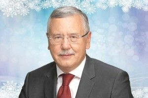 Анатолій Гриценко: «Настає пора єднання людей, для кого найголовніше – честь і любов до Батьківщини»*