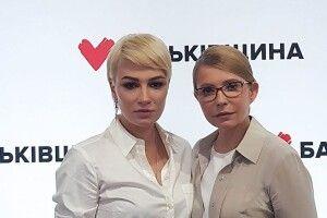 Співачка Настя Приходько йде від Юлії Тимошенко (Відео)