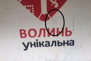 У Ківерцях вандали пошкодили зупинку