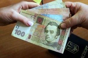 У Гройсмана обіцяють з першого березня «накинути» кожному пенсіонеру кількасот гривень