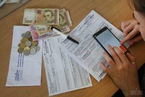В Україні можуть ввести перерахунок за неякісні послуги ЖКГ