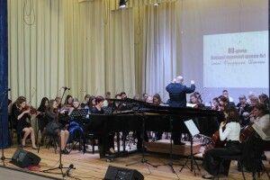 Луцька музична школа №1 імені Фридерика Шопена відзначила 80-й ювілей