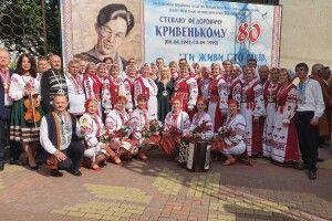 Фестиваль пам'яті Степана Кривенького зробив Горохів пісенною столицею Волині (Відео)