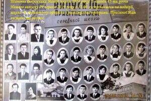 Школа села Привітного запрошує на зустріч випускників 1974 року