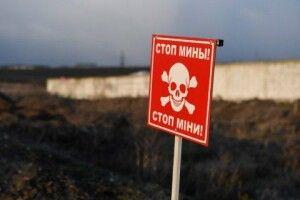 За час війни на Донбасі від мін загинули 977 цивільних, ще 1 528 – отримали поранення