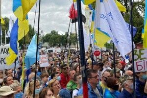Ми сильні в нашій єдності: 10 тисяч українців знову вийшли на підтримку Порошенка