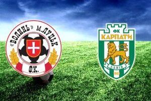 Луцька «Волинь» битиметься за право грати наступного сезону в УПЛ з львівськими «Карпатами»!!!