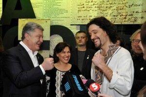 Got to be free, музика Революції. Петро Порошенко побував на рок-концерті