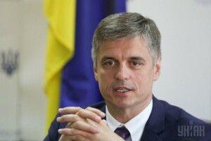 Порошенко зупинив агресію, яка загрожувала повним знищенням України – міністр Пристайко