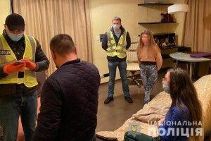 У центрі Києва викрили бордель, який маскувався під масажний салон