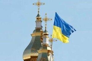 Томос виготовлено. Варфоломій закликав православних патріархів визнати автокефалію української церкви